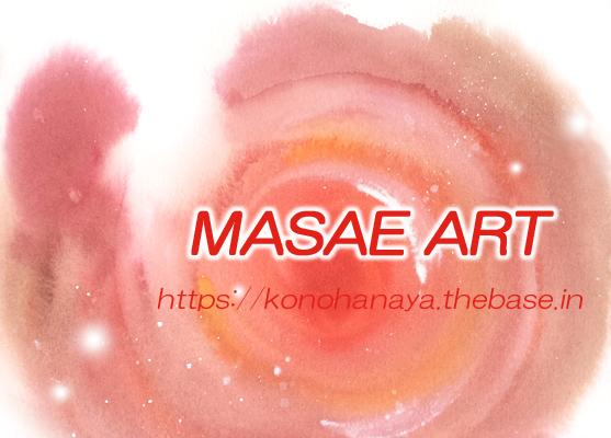 MASAE ART