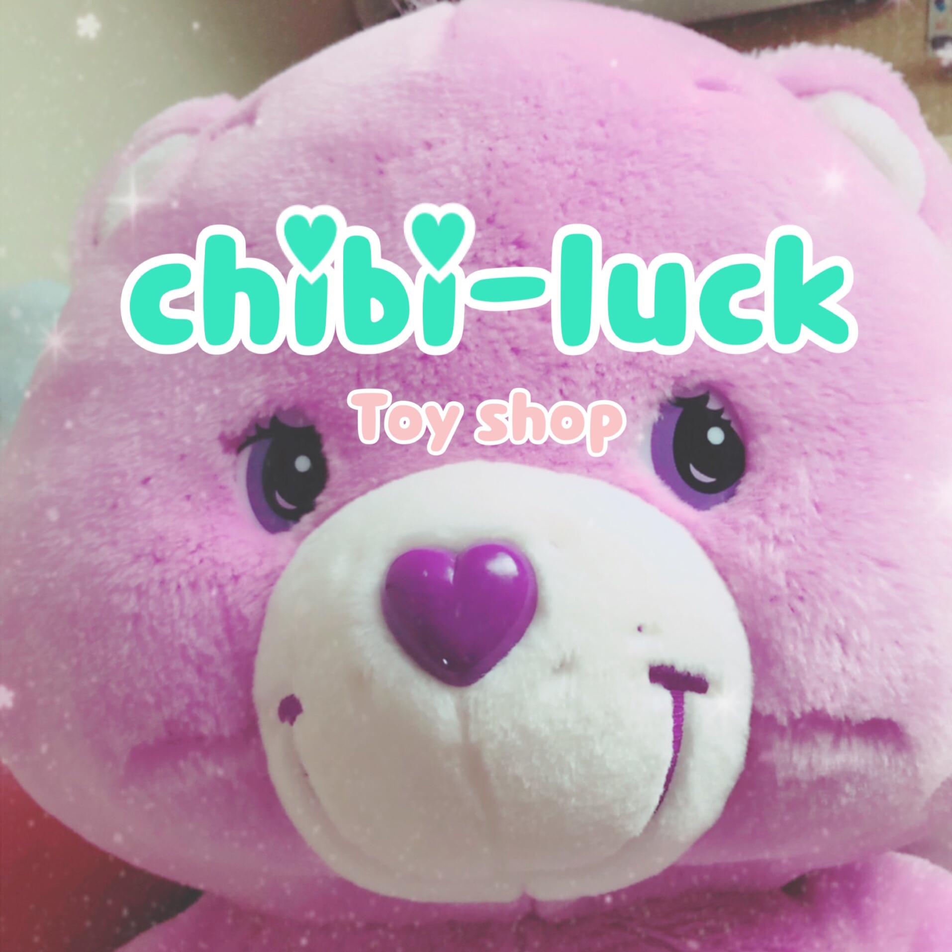 chibiluck