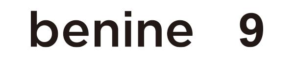 nsnine