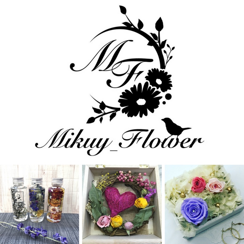 Mikuy_Flower