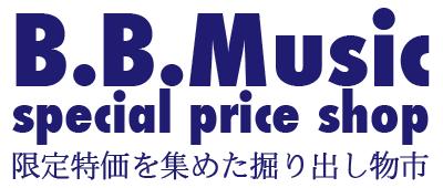 限定特価品のみ楽器ショップ