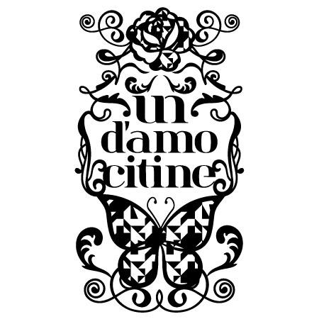 un d'amocitine ―お花のお帽子屋ー