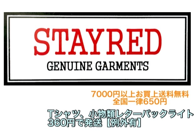 STAYRED(ステイレッド)
