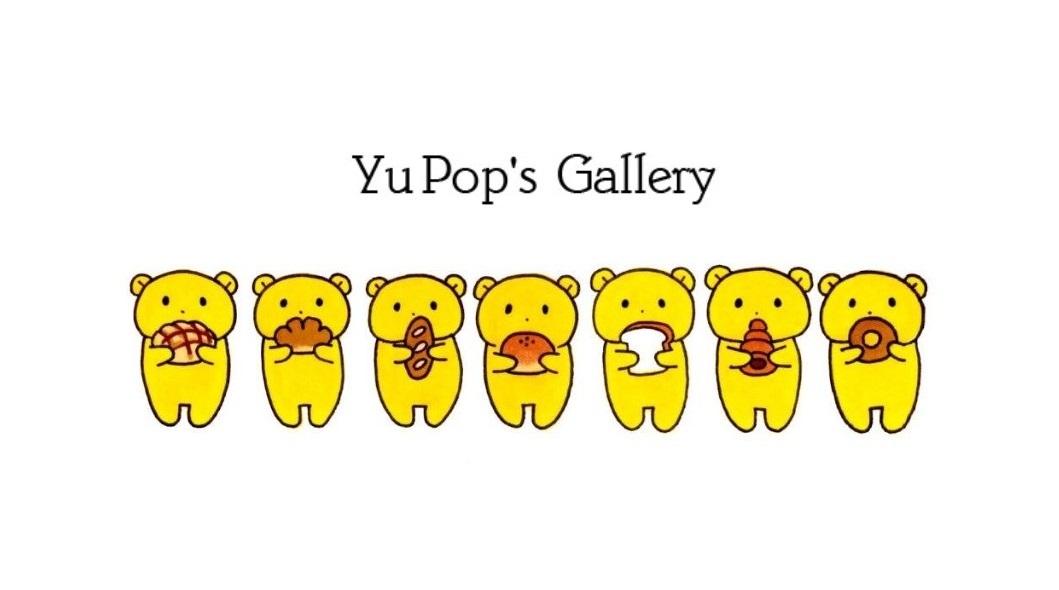 yu-pop