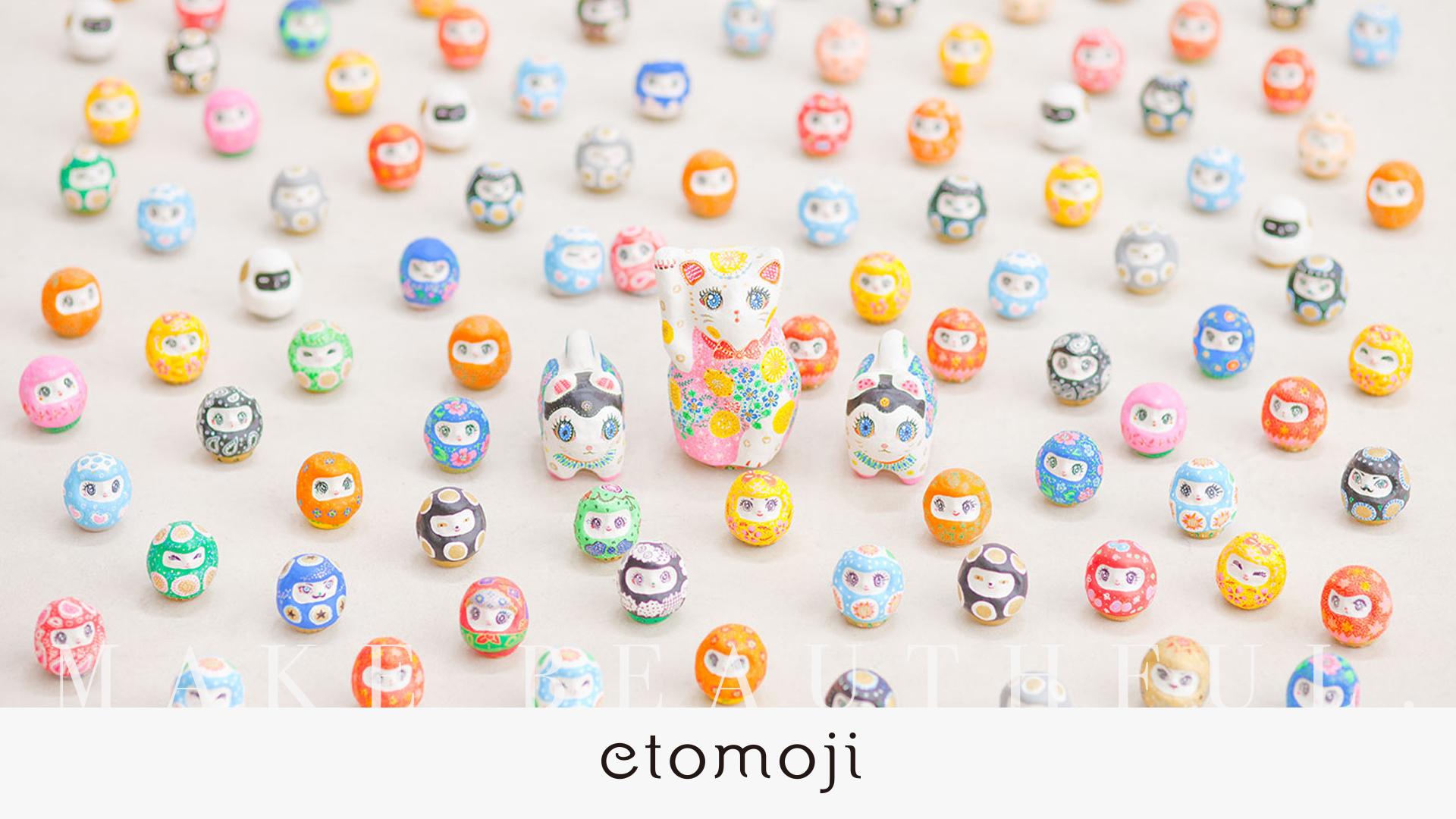 etomoji