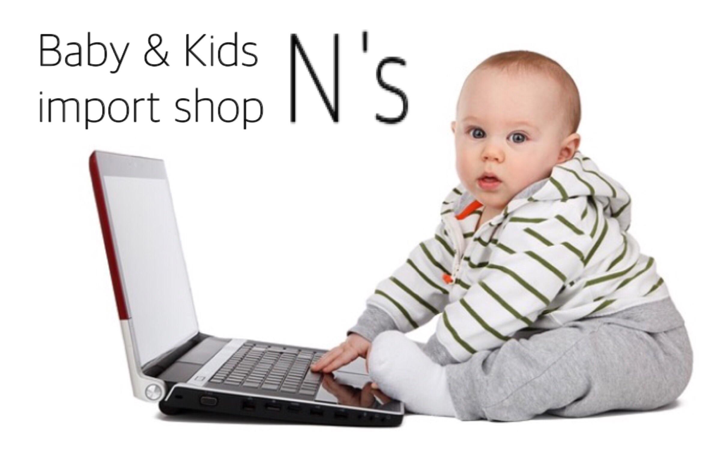 Baby&Kids import shop N's
