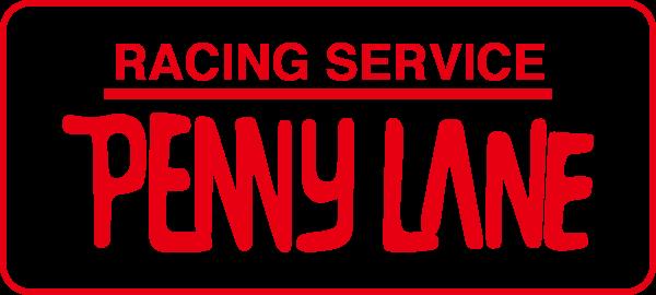 ペニーレイン -PENNY LANE-