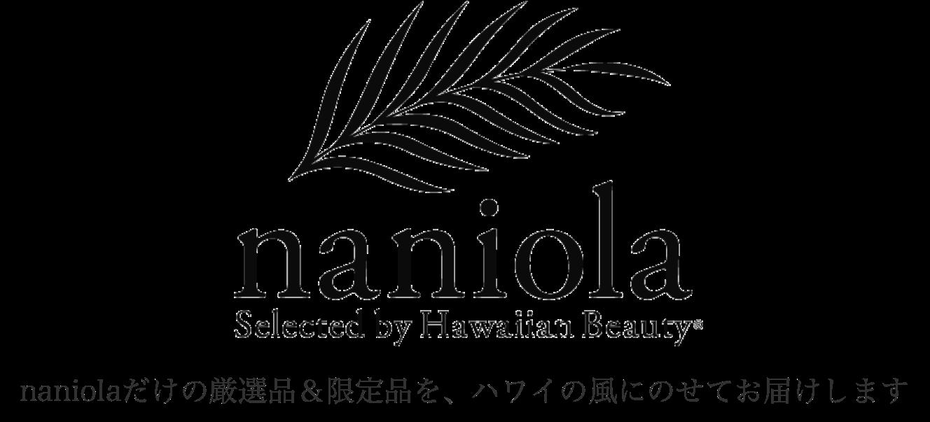 naniola selected by Hawaiian Beauty®