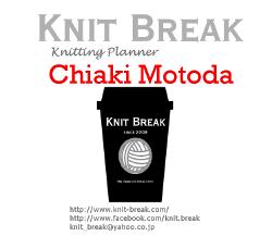 knitbreak