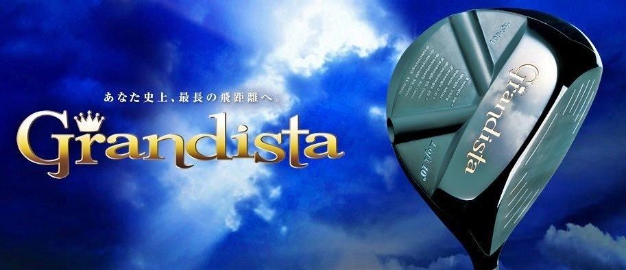 Grandista Online Store