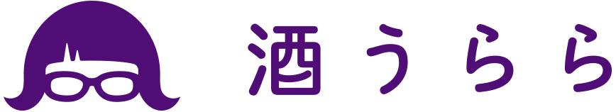 酒うららの定期宅配便|「アナタのための」日本酒をお届け