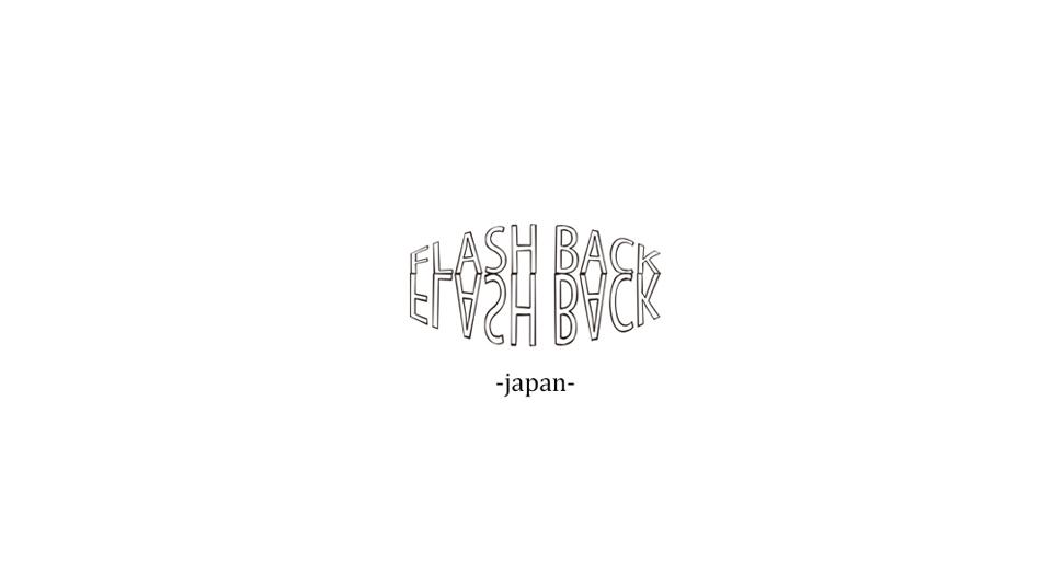 【FLASHBACK-JAPAN公式サイト】