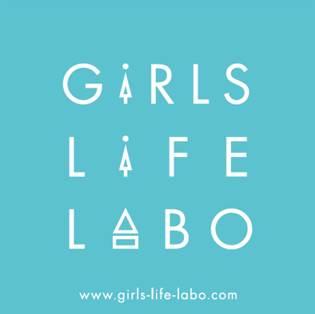 女子の暮らしの研究所 GIRLS LIFE LABO