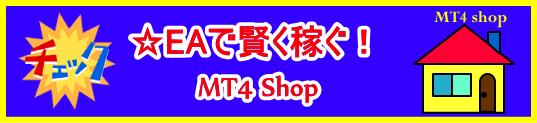 mt4shop