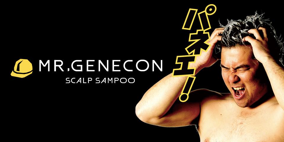 MR.GENECON Official Shop