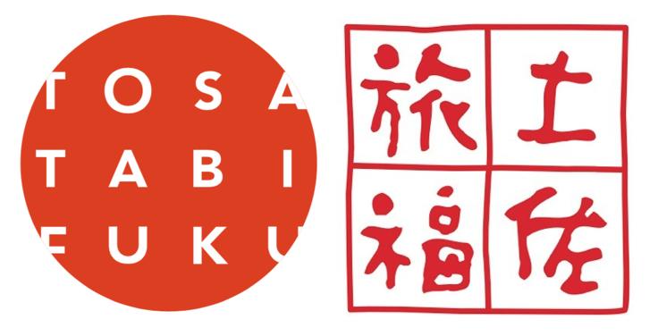 土佐旅福 TOSATABIFUKU