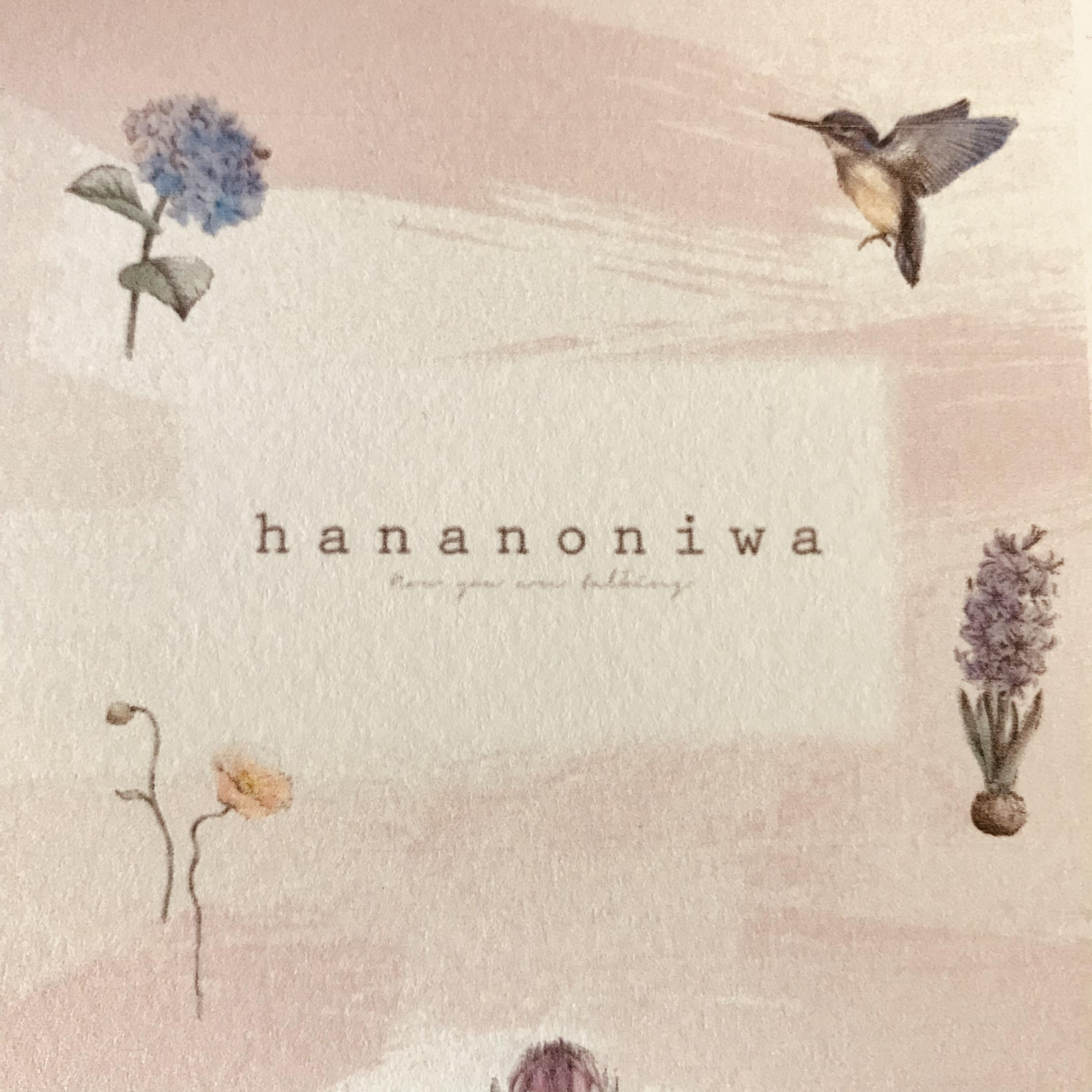 hananoniwa / 暮らしを楽しむ  花瓶・雑貨・美容・生活雑貨