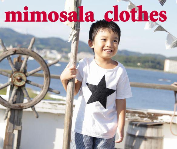 子供服セレクトショップ通販【mimosala clothes】