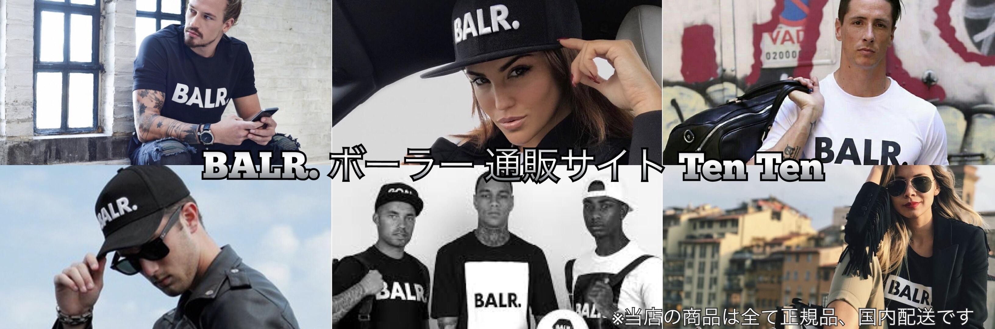 BALR. / ボーラー 正規品販売店  「TenTen」