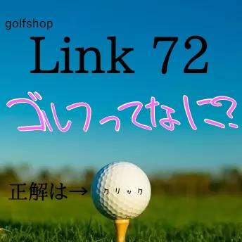 GOLF SHOP Link72
