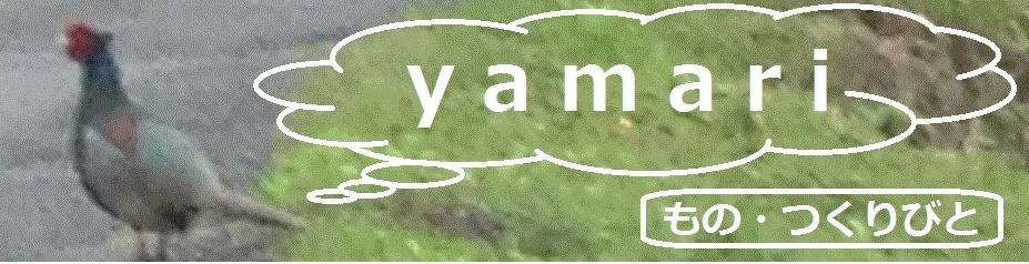 yamari