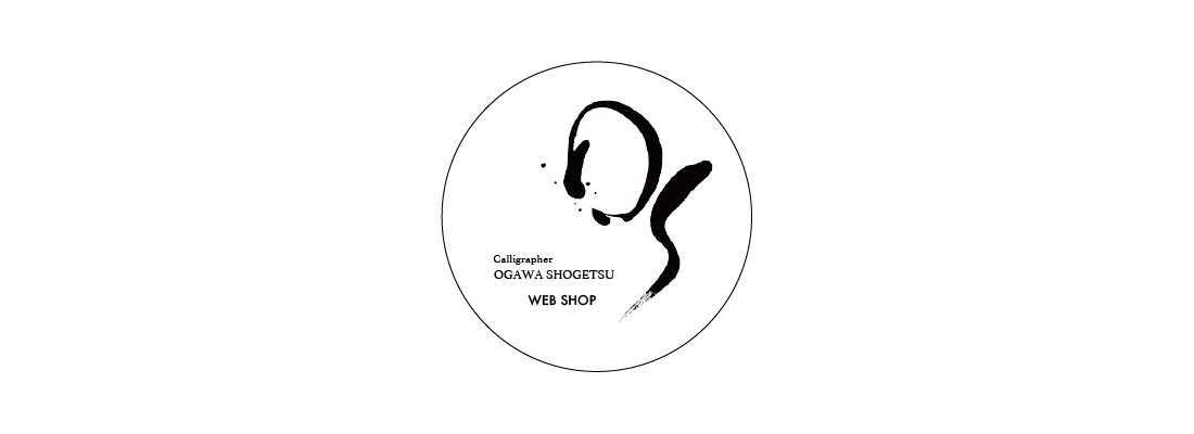 Ogawa Shogetsu WEBSHOP