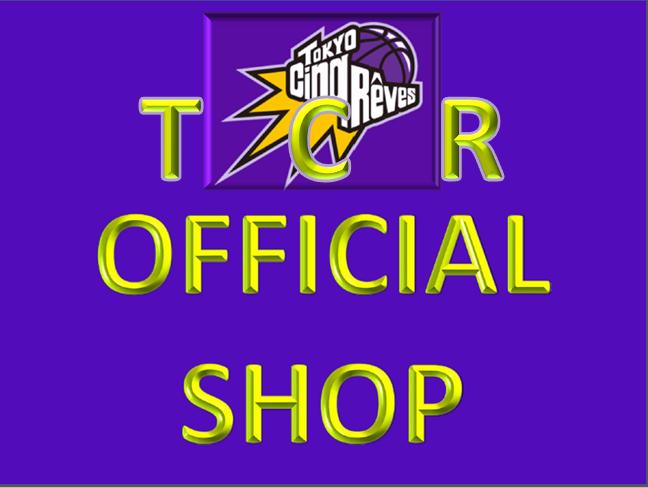 東京サンレーヴス 公式ショップ【TCR OFFICIAL    SHOP】