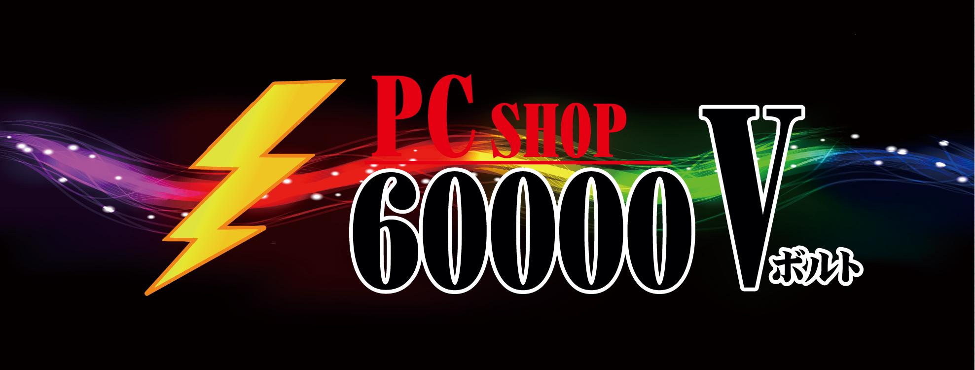 60000volt