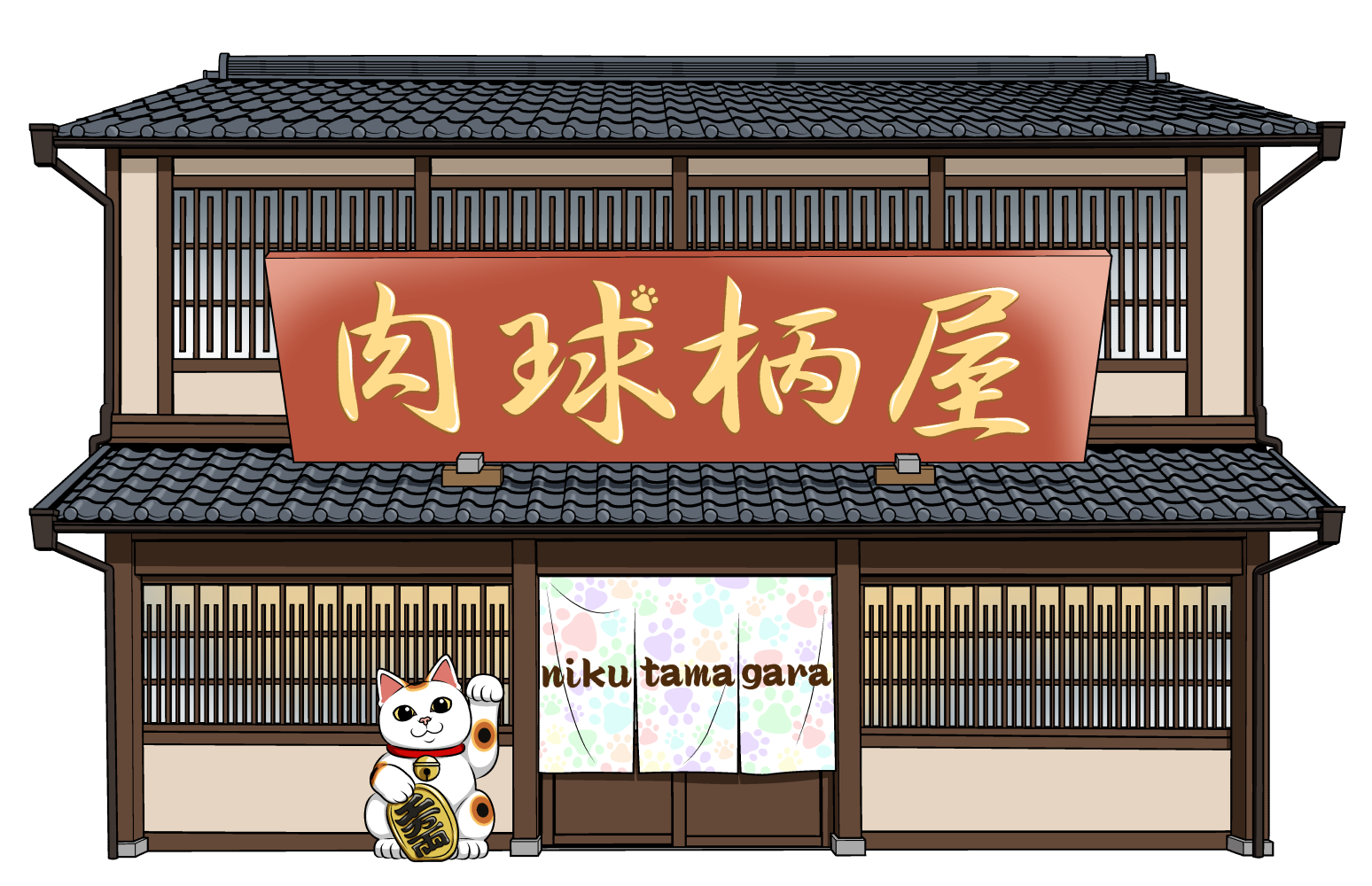 肉球柄屋(nikutamagaraya)