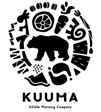 KUUMA