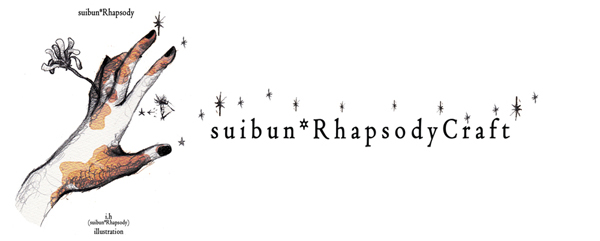 suibun*RhapsodyCraft