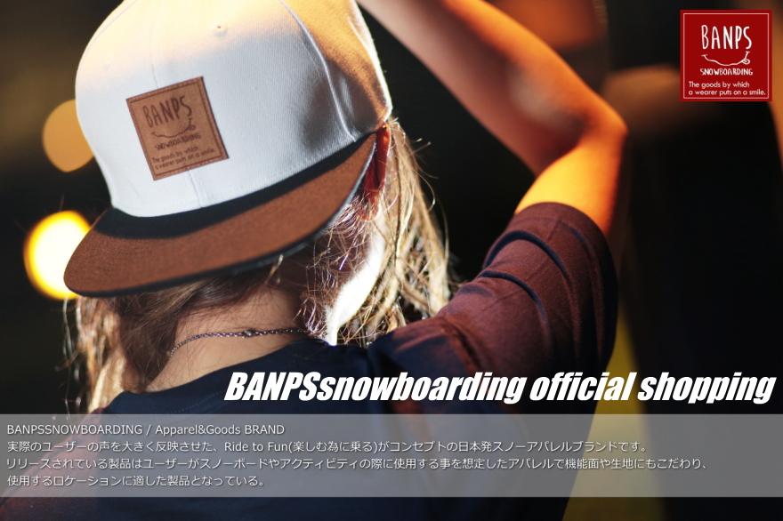 BANPSsnowboarding