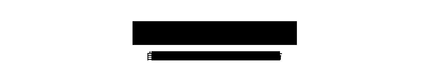 オトナ研究所