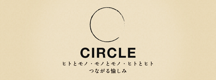 CIRCLE online shop サークル オンラインショップ