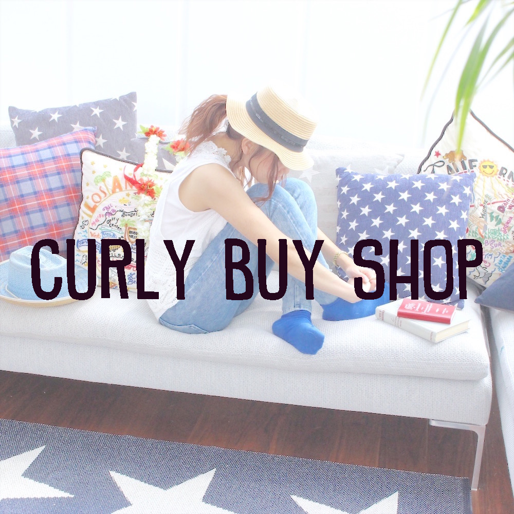 curly_buy_shop