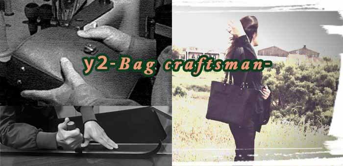 Y2工房 -Bag craftsman-