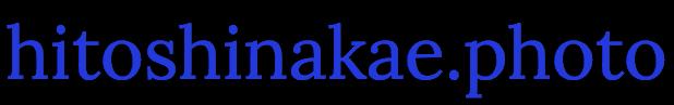 hitoshinakae