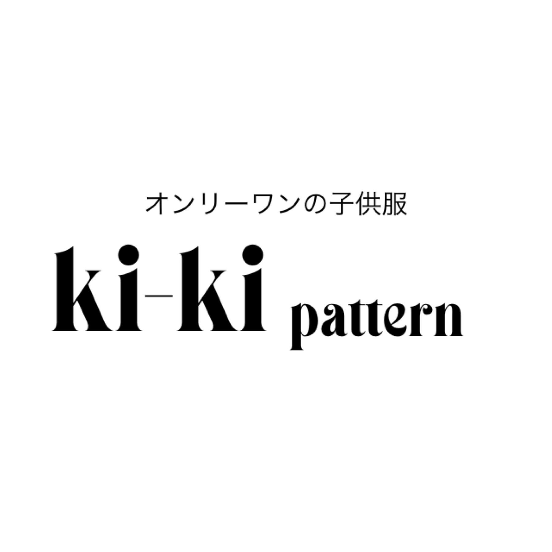 Ki-Ki 〜オンリーワンの子供服〜