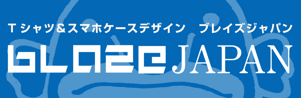 BLAZE JAPAN