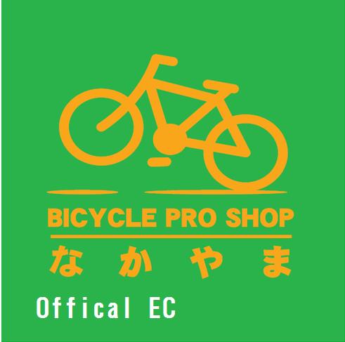 中山商会公式通販サイト