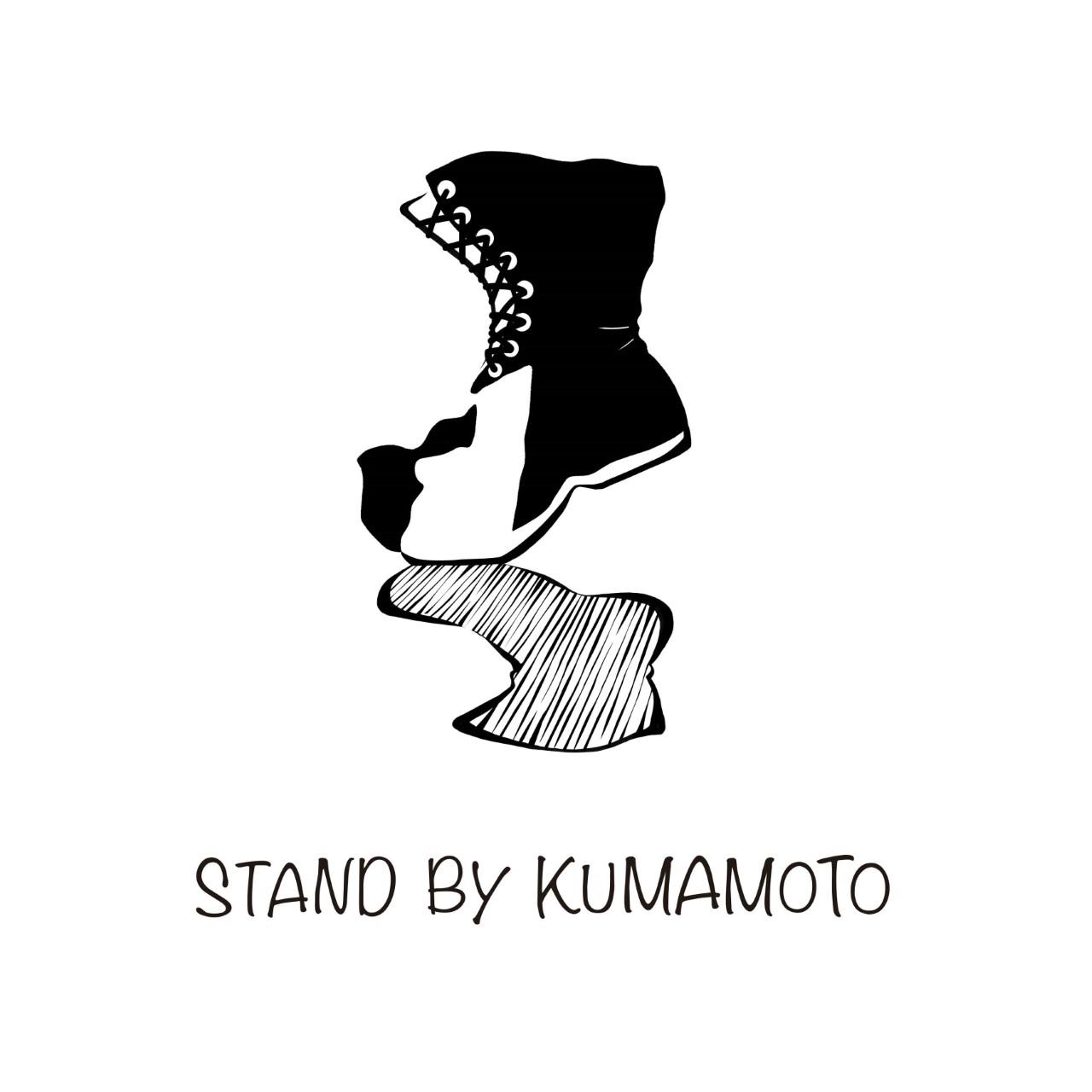 Kumamoto555