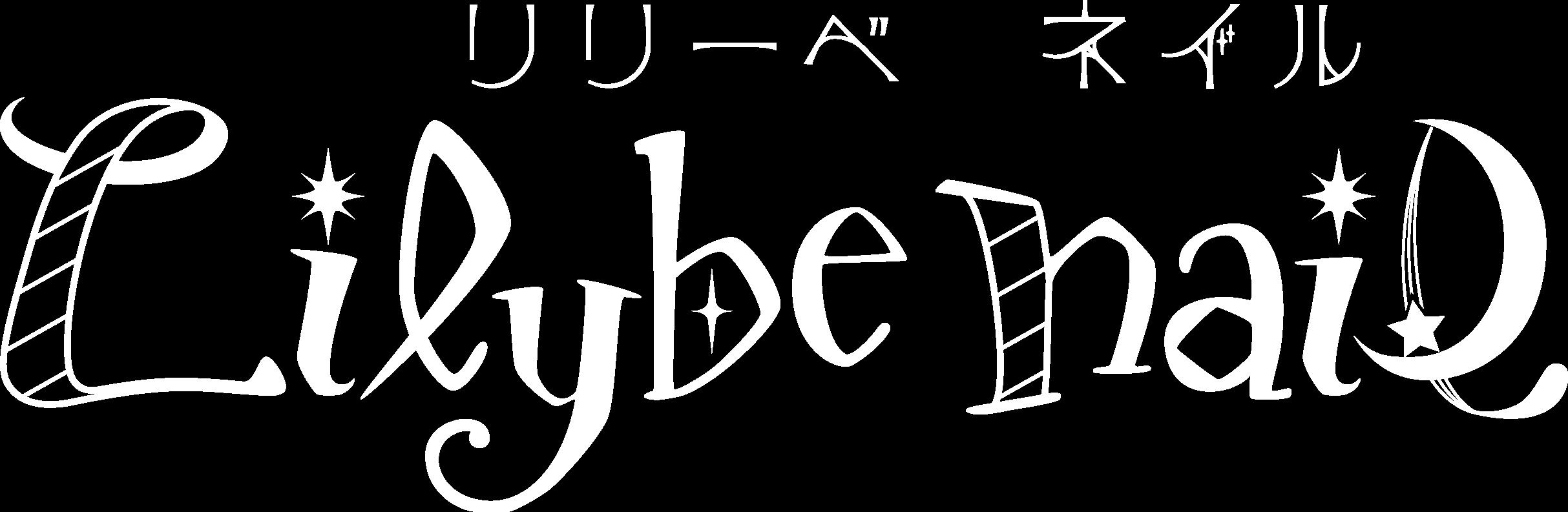 lilybenail