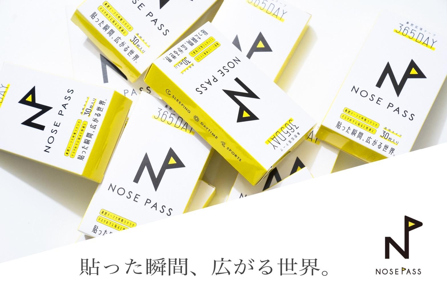 nosepass