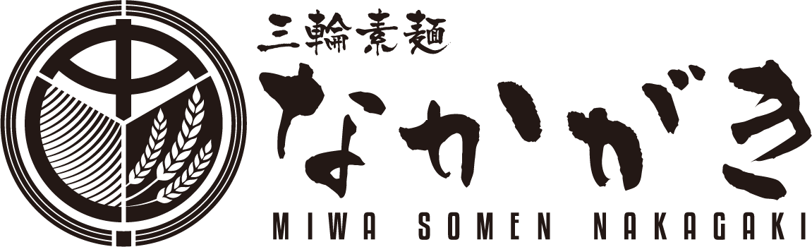 中垣製麺所
