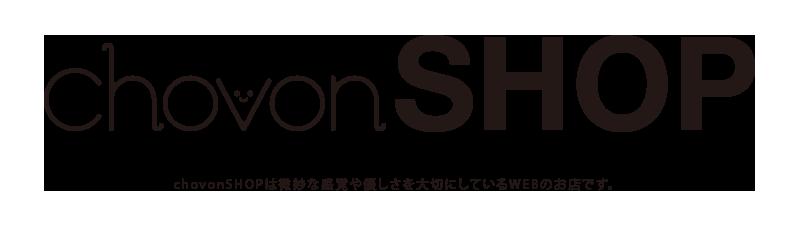 chovon SHOP