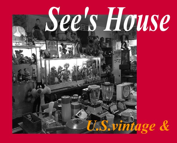 See's House