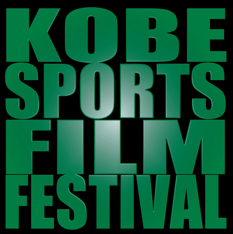【神戸スポーツ映画祭!】チャリティショップ