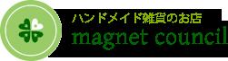 ハンドメイド雑貨 magnet council