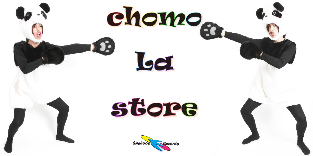チョモ La ストア