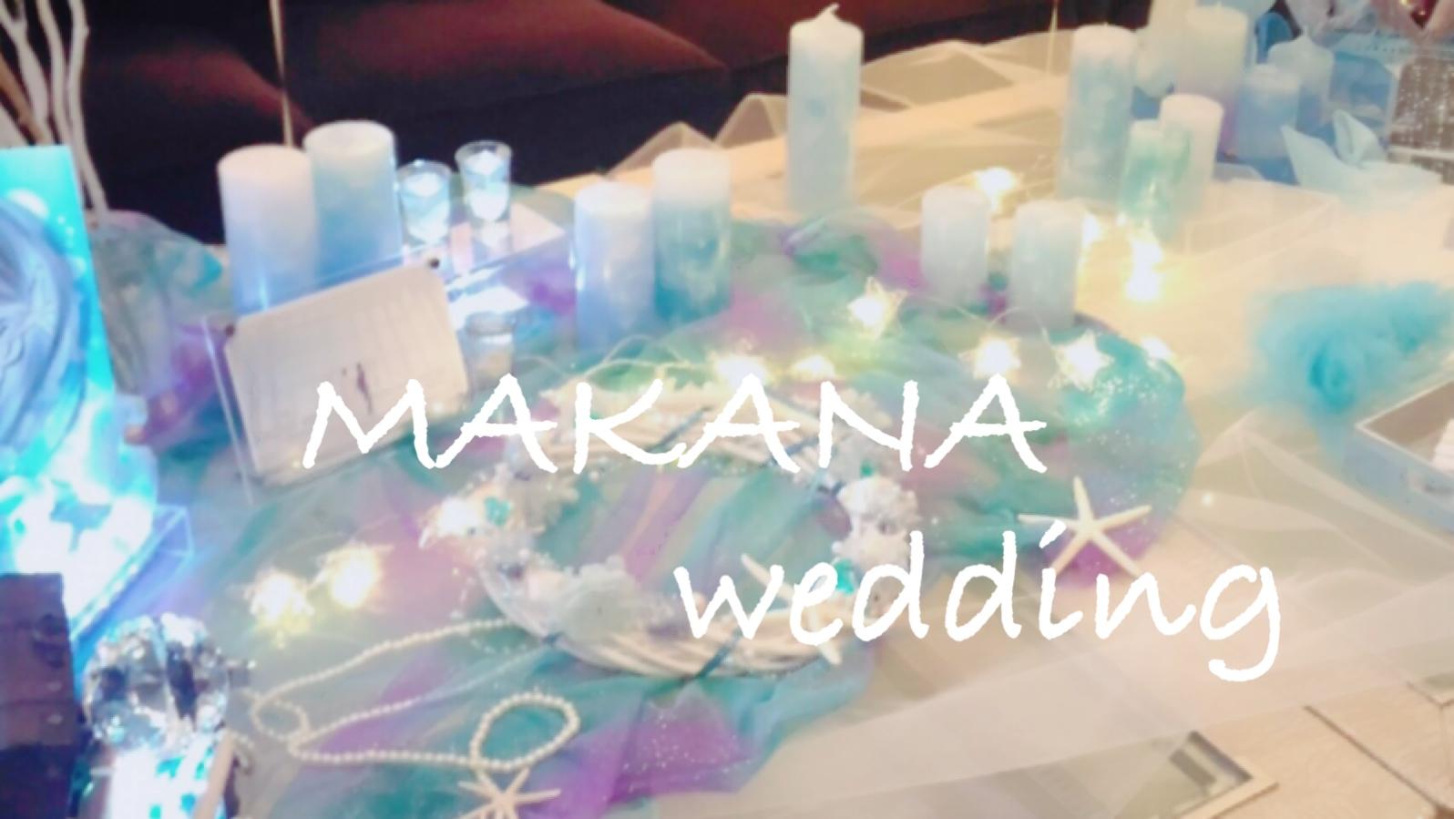 MAKANA wedding